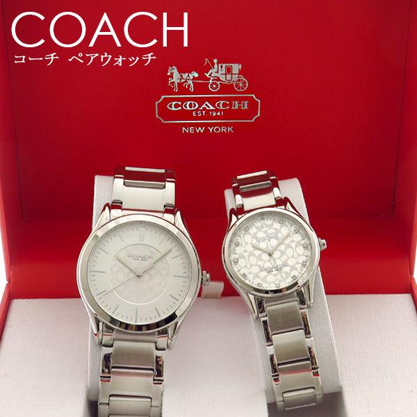 コーチ COACH ペアウォッチ 腕時計 14000049 シグネチャー/シルバー