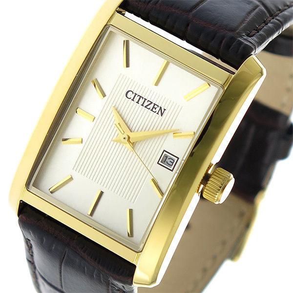 シチズン CITIZEN クオーツ ユニセックス 腕時計 BH1679-02A ゴールド