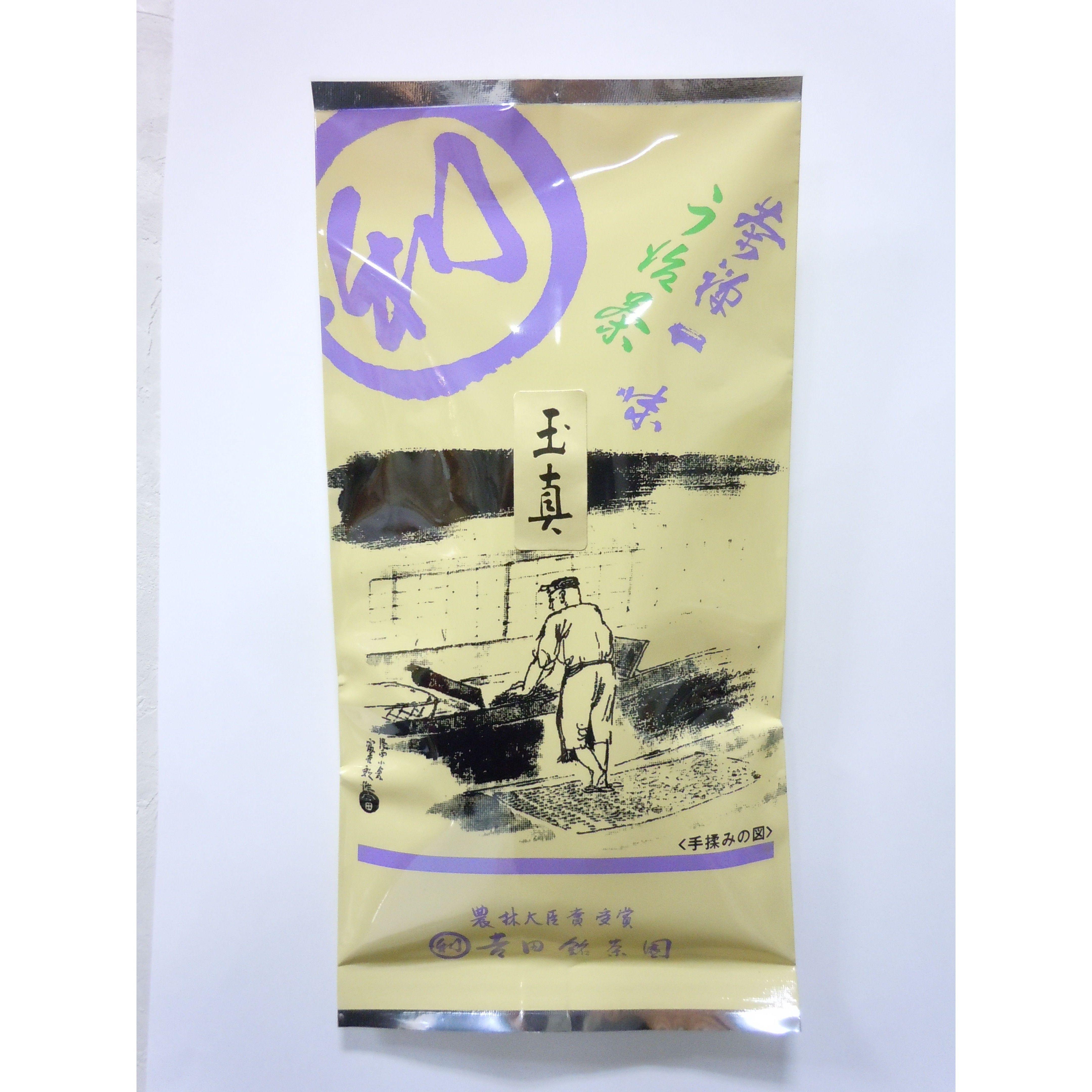 玉真 ぎょくじん(玉露製 芽茶)100g袋入り