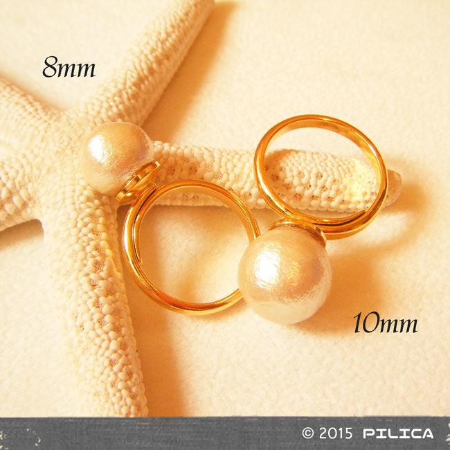 コットンパールのリング 【10mm】