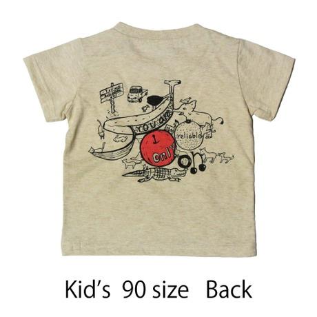 大切な子供達の未来をなんとかしたいTシャツ