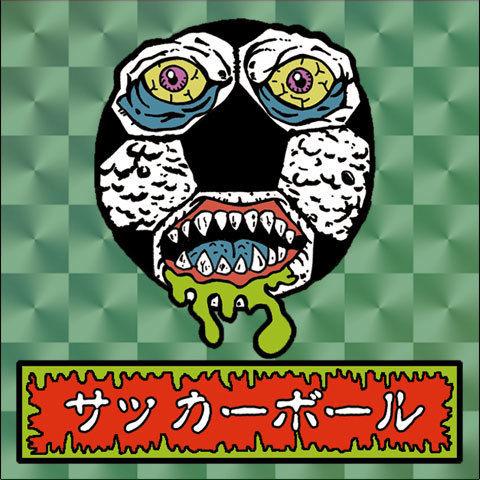 第1弾・ゾンボール「サッカーボールゾンビ」(緑プリズム)