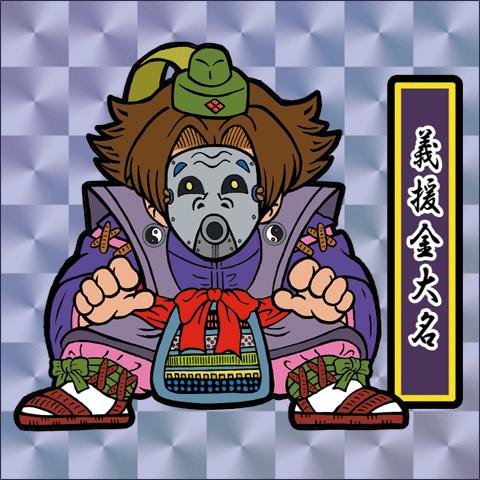 第1弾「がんばれ大将軍」義援金大名(1枚目:特別プリズム)B