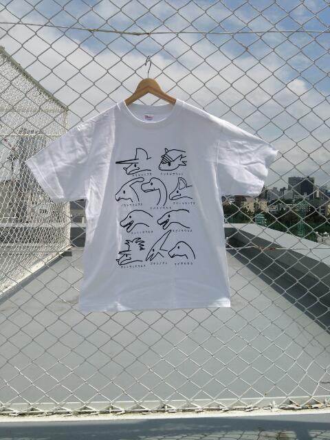 まちがいさがしT(旧 恐竜Tシャツ  アウトレット)