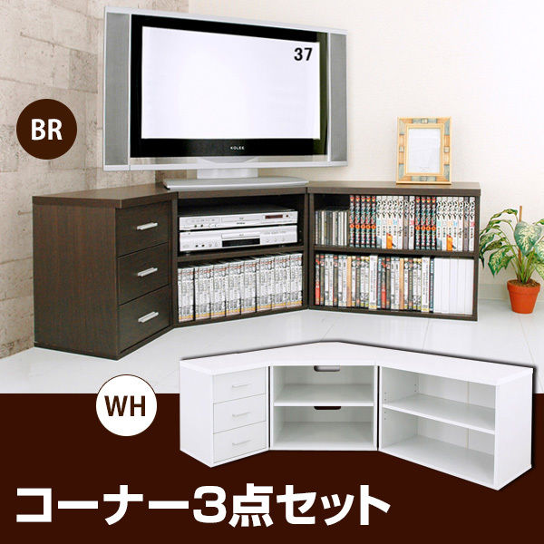 テレビ台 テレビボード 三点セット!