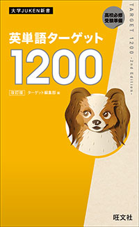 {{ list_report.book.title }} {{ list_report.book.han }}