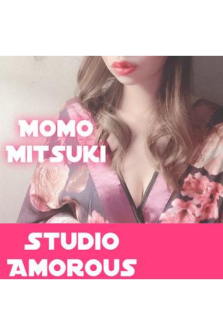 スタジオ アモラスの画像1