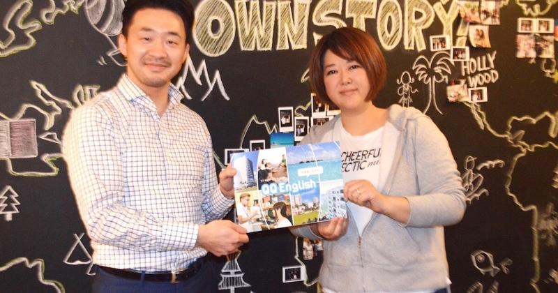 Snapmart代表/江藤美帆(えとみほ)さんのセブ島留学前インタビュー