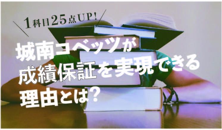 横浜六浦教室