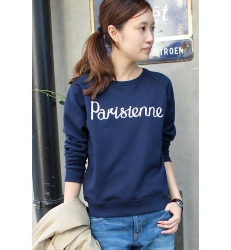 MAISON KITSUNE SWEAT PARISIENN...