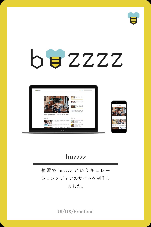 buzzzz