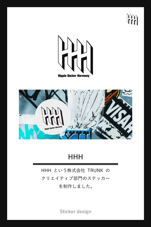 hhh_sticker