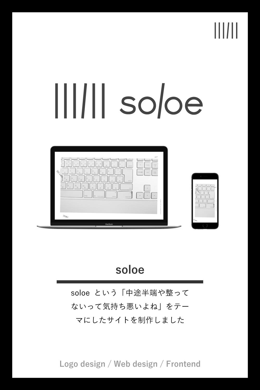 soloe