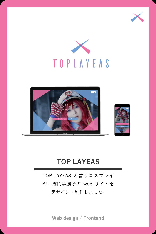 toplayers