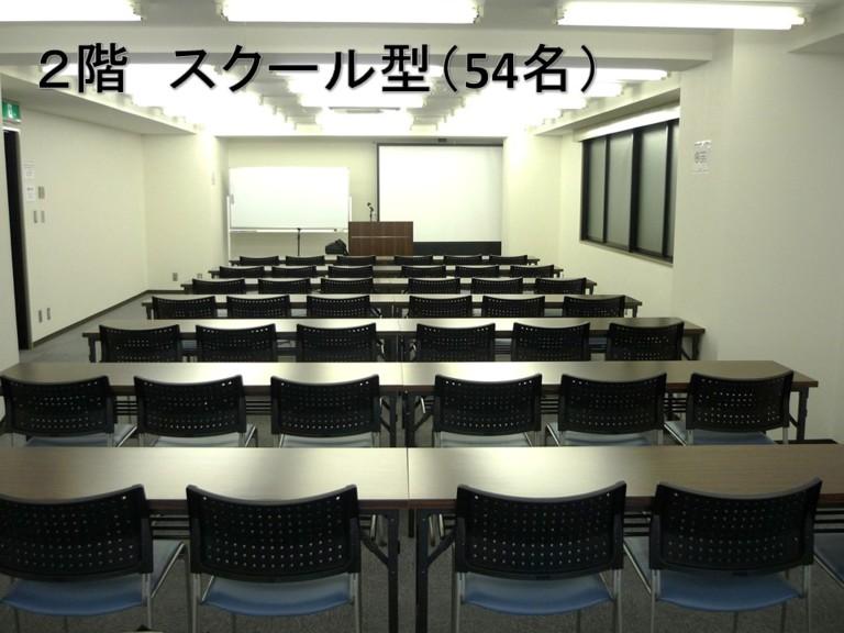 ハロー貸会議室名古屋伏見
