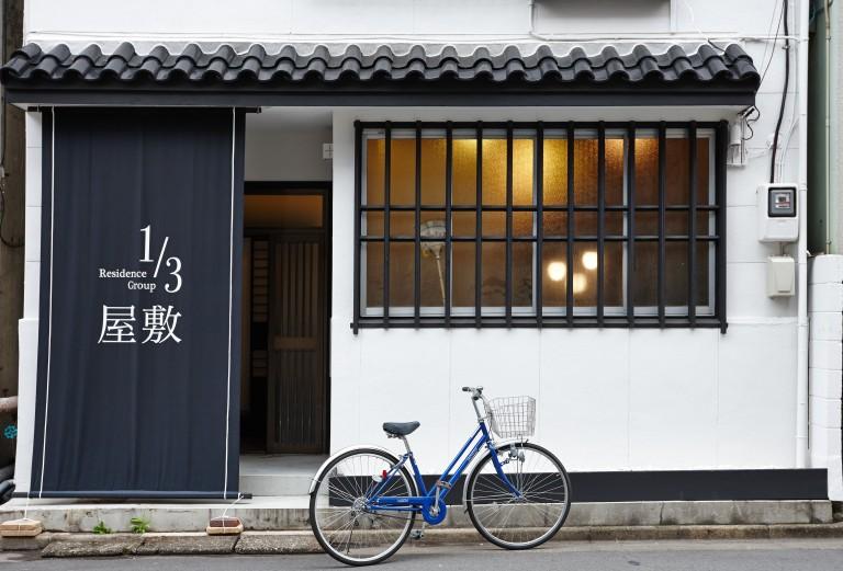 東京シェアカフェ: 古民家レンタルスペース (末広町駅から ...