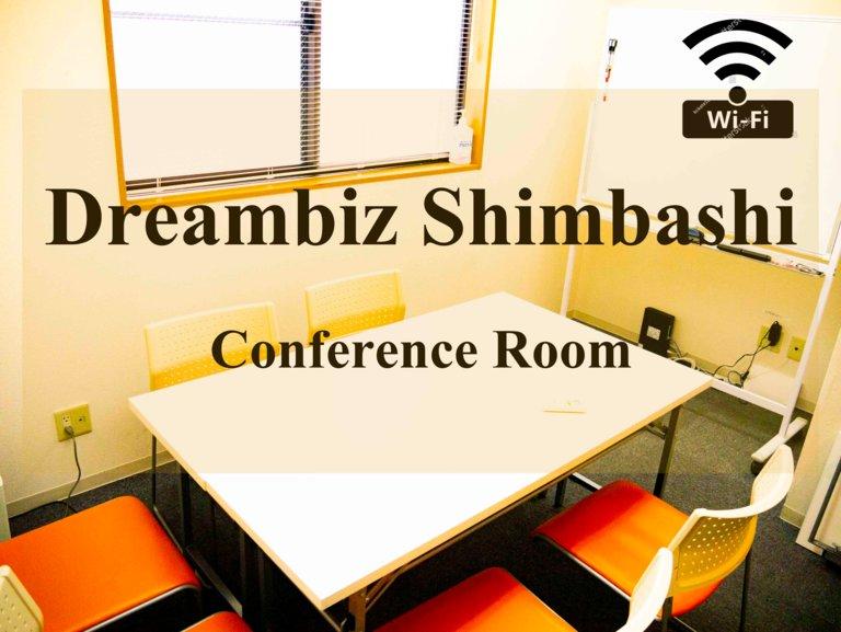 【新橋駅から2分、SL広場すぐ】Wifi無料6人用会議室(2階)、多目的使用可能、商談、セミナー等