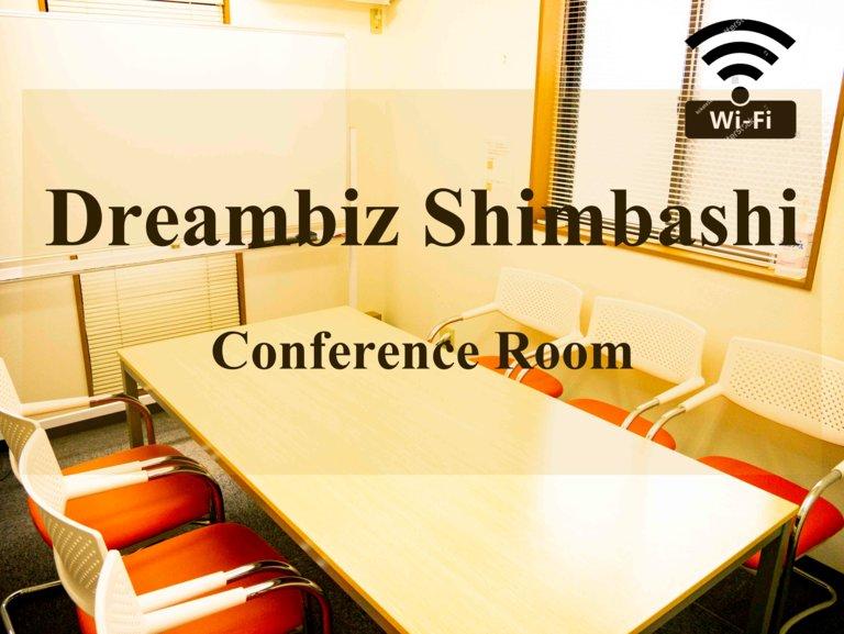 【新橋駅から2分、SL広場すぐ】Wifi無料6人用会議室(3階)、多目的使用可能、商談、セミナー等