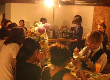 Uvillage BAR&GuestHouseの写真