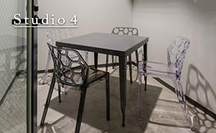 C-Lounge(Studio4)