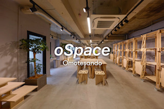 oSpace