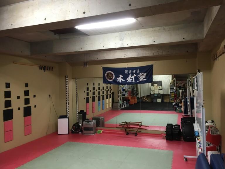 レンタル武道場