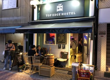 TOP EDGE HOSTELの写真