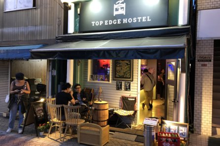 TOP EDGE HOSTEL
