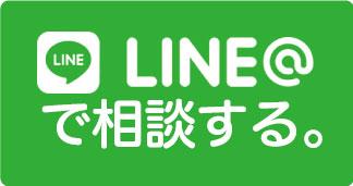 スペなび LINE公式アカウント