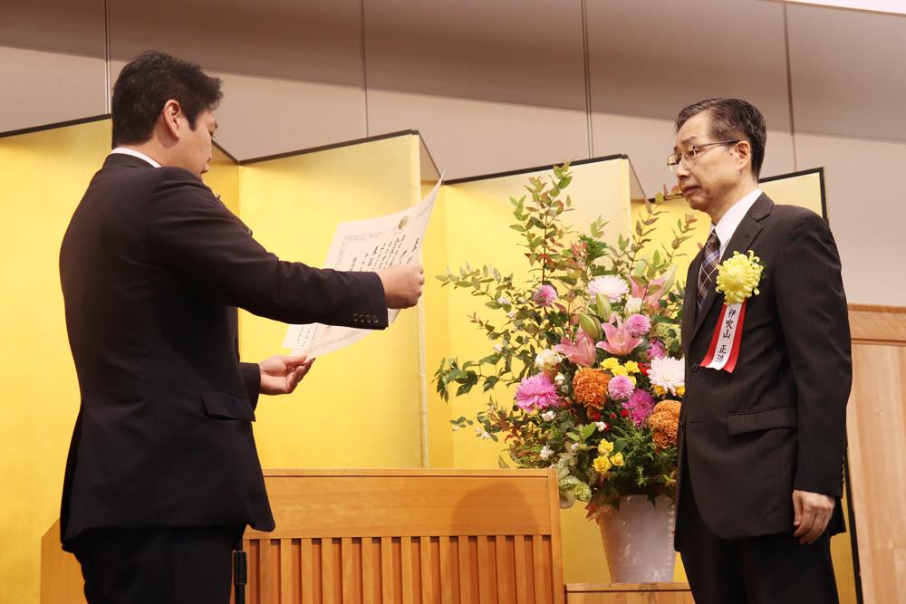 産業標準化事業表彰・経済産業大臣表彰を受賞