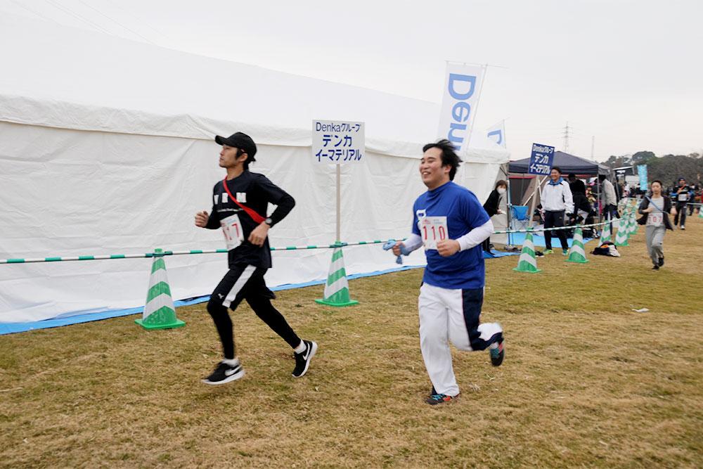 おおむた100キロリレーマラソン