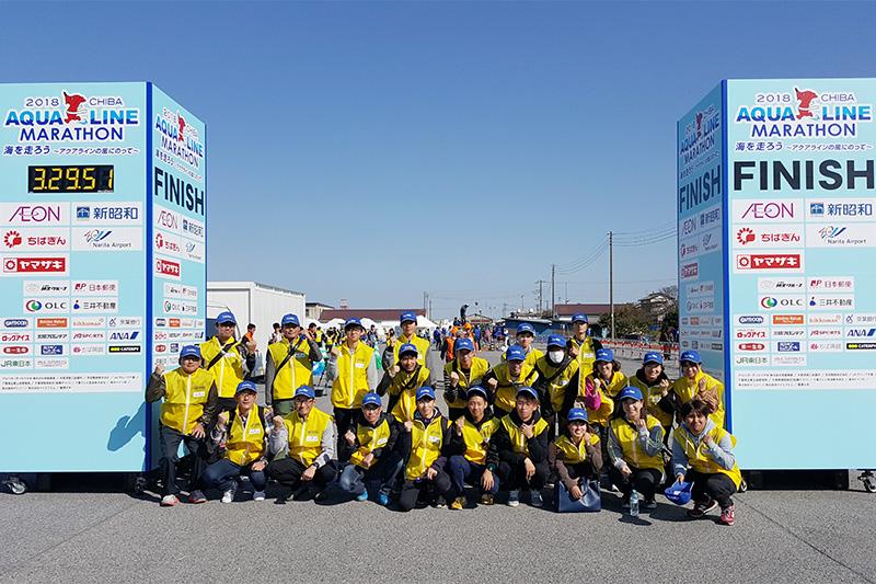 アクアラインマラソンボランティア参加