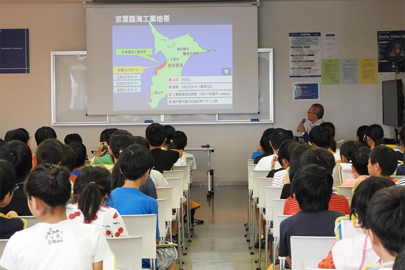 環境月間小学生工場見学