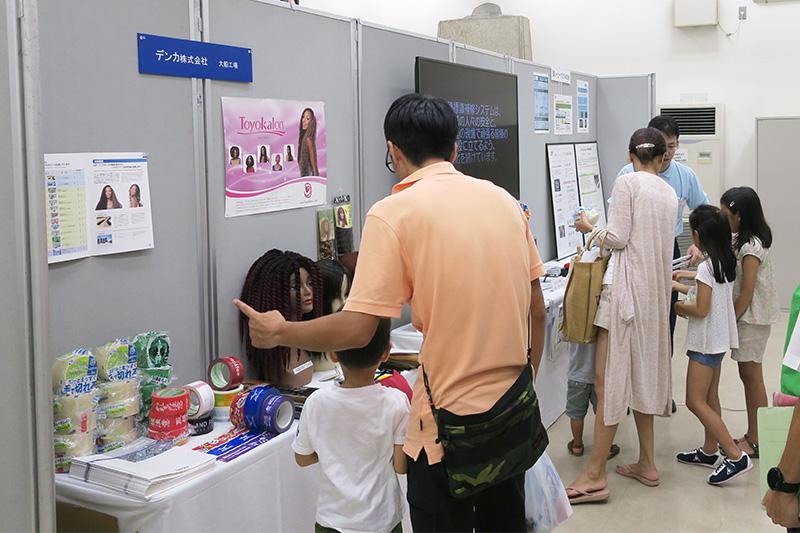 鎌倉モノづくり展