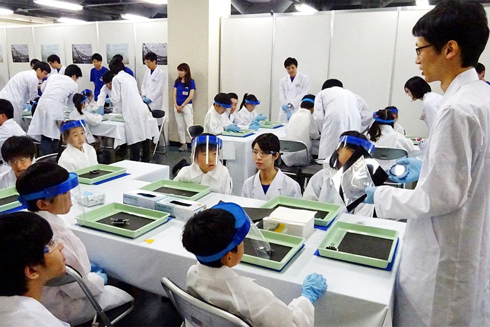 子ども化学実験ショー