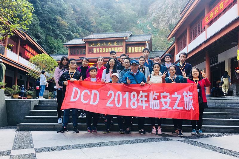太湖源入口でのDCDメンバー集合写真