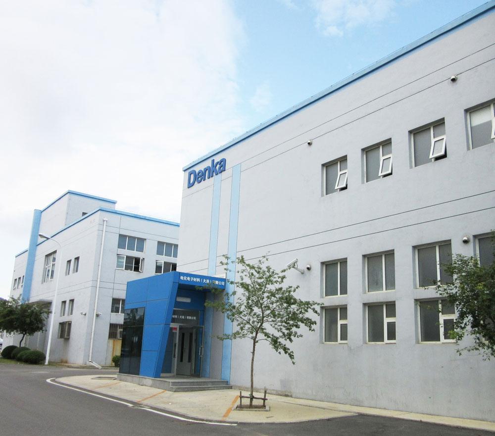 Denka Electronics Materials (Dalian)