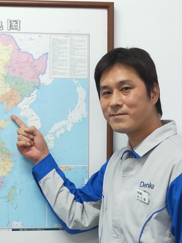 Go Iwamoto, General Manager