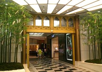 入口の笹飾り