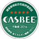 CASBEE (Comprehensive Assessment System for Built Environment Efficiency)