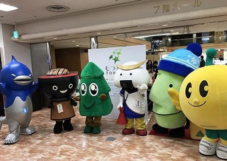 「むつめくTOHOKU」お披露目時には東北6県のゆるキャラが勢ぞろいし、場内を盛り上げました(2017年2月)