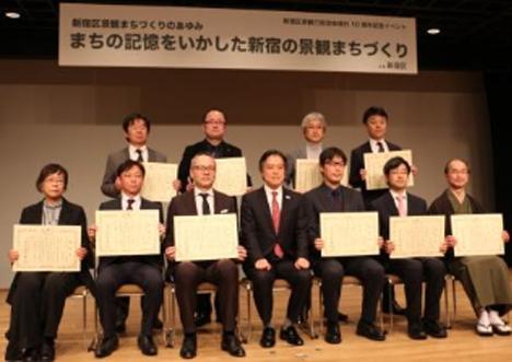 受賞された皆さんとの記念撮影、伊勢丹新宿本店長は前列左から3番目