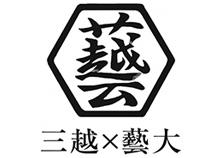 三越日本橋本店で「三越アート&クリエーション」開催