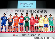 日本女子サッカーリーグを応援