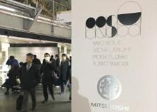 「アートフェア東京2019」に三越日本橋本店が出展