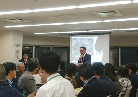 学びの場(社内):2019ラグビーワールドカップジャパンを学ぶ「ラグビーワールドカップ日本大会ってなんだ?」