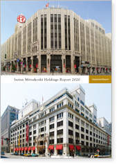 Isetan Mitsukoshi Holdings Integrated Report