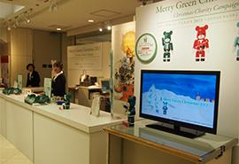 伊勢丹新宿本店本館7階 中央エスカレーター脇 特設コーナー
