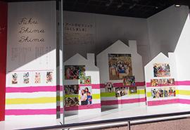 昨年の「こども芸術の家プロジェクト」活動報告も展示されています