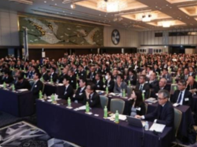 General meeting of Midori-kai (Japan)